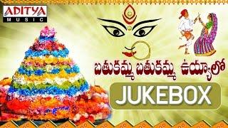 Bathukamma Bathukamma Uyyalo || Kousalya, Sudha , Snehalatha Murali ||Songs Jukebox