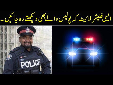 How To Make Police LED Flasher JLCPCB.COM