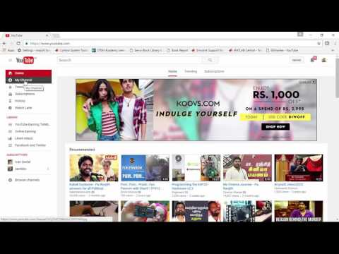 Youtube dashboard [ Tamil ] Part - 6