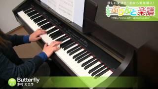 使用した楽譜はコチラ http://www.print-gakufu.com/score/detail/73657...