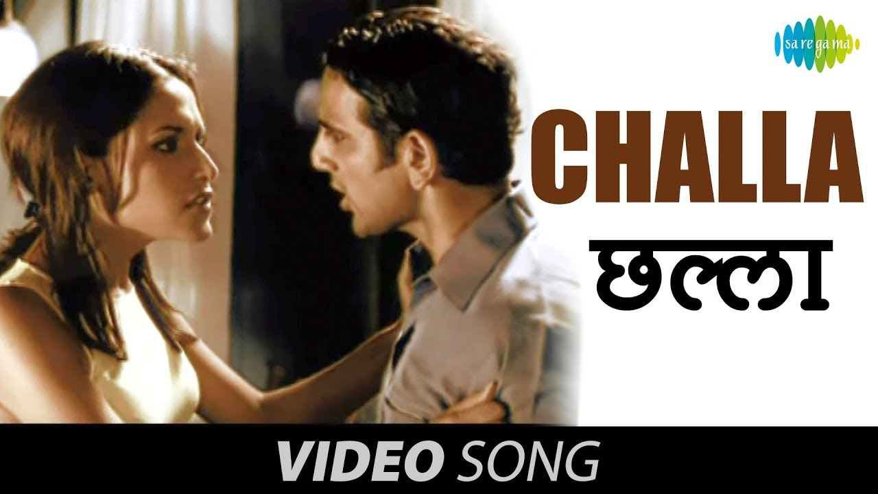 Download gurdas maan challa.