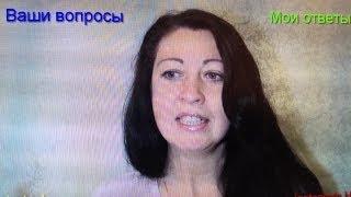 видео Трихолог о: Ламинировании волос, горячих ножницах, стрижке детей в 1 год / Часть 9