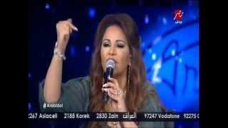 محمد رشاد - كتاب حياتى - ارب ايدول