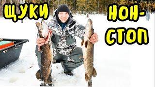 Уехали на рыбалку 8 Марта Щуки нон стоп Карельские ламбушки