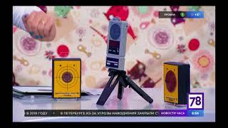 Презентация электронного тира на телеканале в г. Санкт-Петербург