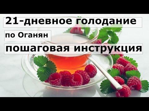 Марва Оганян: золотые рецепты натуропатии