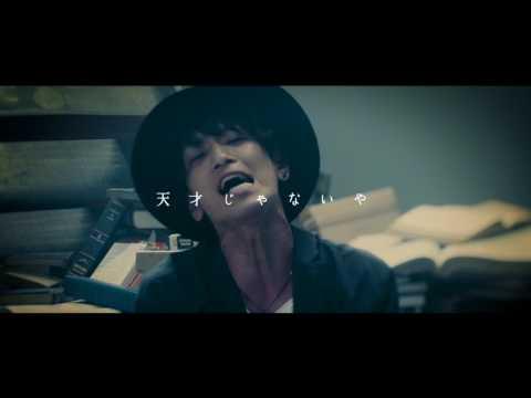 ラックライフ / リフレイン [Music Video](TVアニメ『最遊記RELOAD BLAST』エンディング主題歌 )