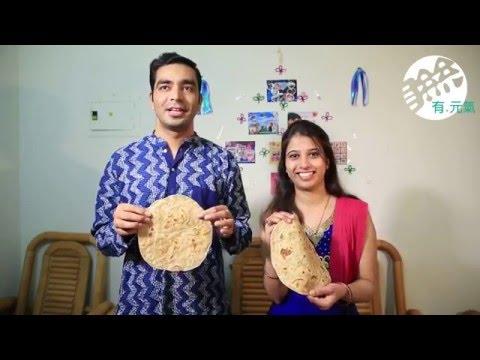 異國廚房印度烤餅Chapati