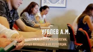 Роман Милованов,  питание !