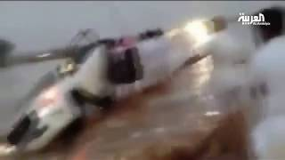سعودية أنقذت زوجها من الغرق فلقيت حتفها