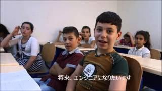 イラク国内避難民の子どもたちからのメッセージ