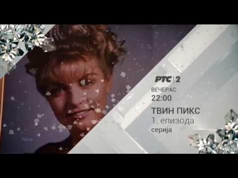 """""""Tvin Piks"""", Prva Epizoda, 12. Januar"""