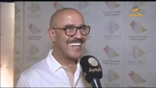 جدة تستضيف عرضا مسرحيا لامعا من إخراج الفنان المصري الكبير أشرف عبدالباقي
