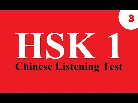 Chinese hsk test - hsk level 1 (listening no.3) |Learn Chinese from A-Z