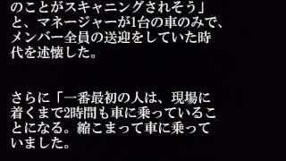 関ジャニ∞ 安田章大が時代劇に挑戦したい?!野村萬斎の刺激が大きすぎ...