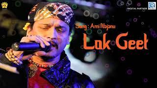 Assamese Popular Song | Aami Najaanu - Tokari Song | Zubeen Garg Lokgeet | লোকগীত | Devotional Song