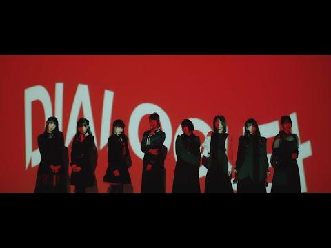 【DIALOGUE+】「あやふわアスタリスク」Music Video Full ver.【3rd Single】