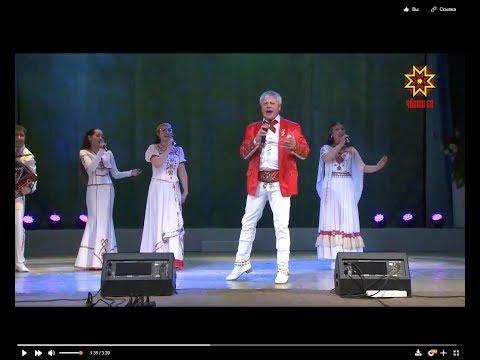 """Вячеслав Христофоров, """"Янра юрӑ"""" - Хут купӑс"""