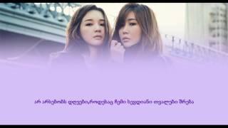 Davichi Don't You Know OST IRIS 2
