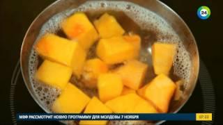 Жареная тыква с медом и орехами. Эфир от 28.10.2016