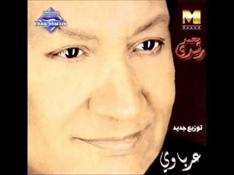 Mohamed Roushdy - Ya Hasan Ya Mghnwaty / محمد رشدي - يا حسن يا مغنواتي