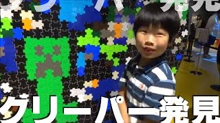 ハルログ   TeNQ テンキュー   マインクラフトのクリーパー発見 Minecraft
