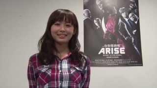 舞台「攻殻機動隊ARISE:GHOST is ALIVE」 【公演期間】2015年11月5日(木...