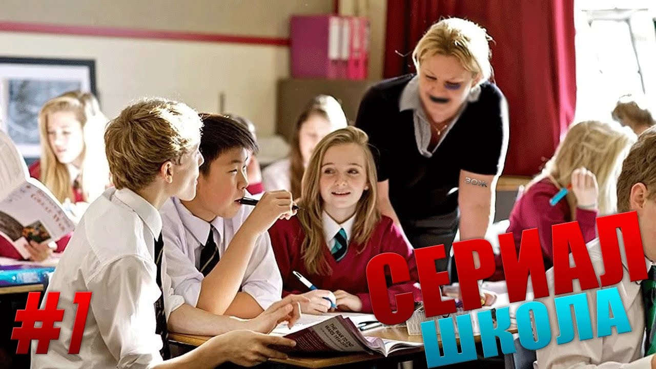 старые училки совращают мальчиков в школе