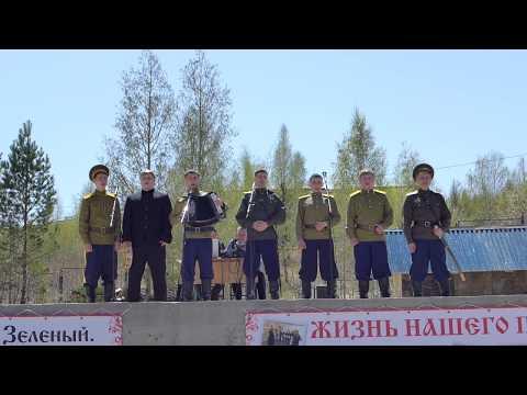 Ермаковы лебеди. Выступление на приходе вмч Варвары.05 мая 2017