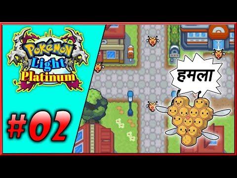 Combee Ka Hamla INHORE City Pa😖😥   Let's Play Pokemon Light Platinum EP02 In Hindi