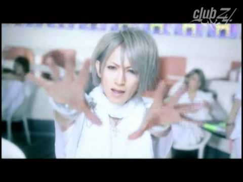 DaizyStripper - Stay Gold [ Full PV]