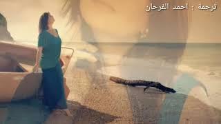senden başka kimsem yok مترجمة للعربية  اغنية سيبال ليس لي احد غيرك Video