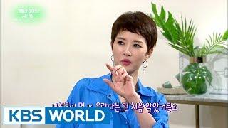 Guerrilla Date: Kim Sun-ah [Entertainment Weekly / 2017.09.04]