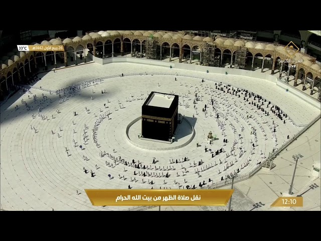 بث مباشر    قناة القرآن الكريم Makkah Live