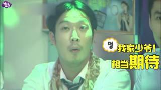 《無限商社》豪華陣容曝光 BIGBANG G-Dragon重返搞笑舞臺