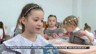 Раздельное или совместное обучение детей в образовательных учреждениях?