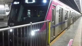 京王線 5000系5731F 京王ライナー送り込み回送 千歳烏山駅発車