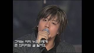 2000년대 박효신 희귀영상_박효신 - 동경 라이브 무대