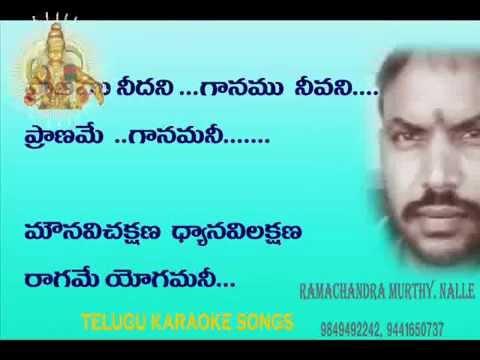 SHANKARA NADHASARIRA ( shankarabharanam ) telugu karaoke song wiyh lyrics