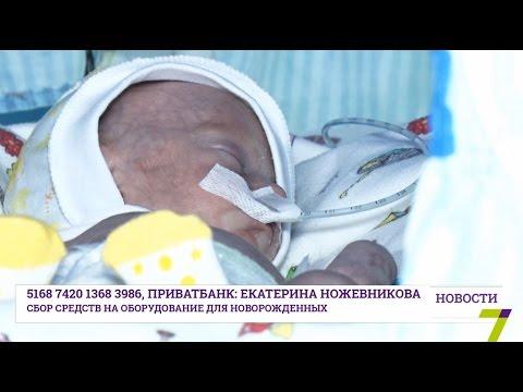 Детская областная больница нуждается в оборудовании. Врачи просят помощи