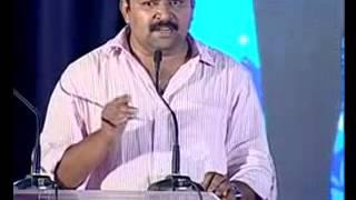 Gopinath Emotional Speech - 2013