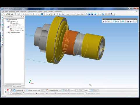Модуль ЧПУ. Токарная обработка в КОМПАС-3D