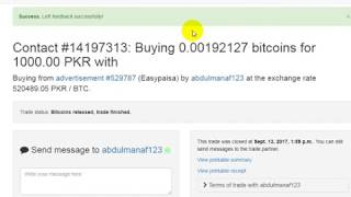 how to buy Bitcoin in Pakistan 2018-How to buy bitcoins through Bank accounts