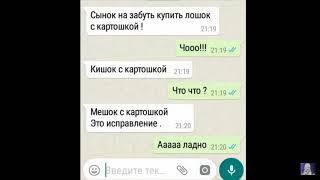 Лютые СМС ПРИКОЛЫ И Т9