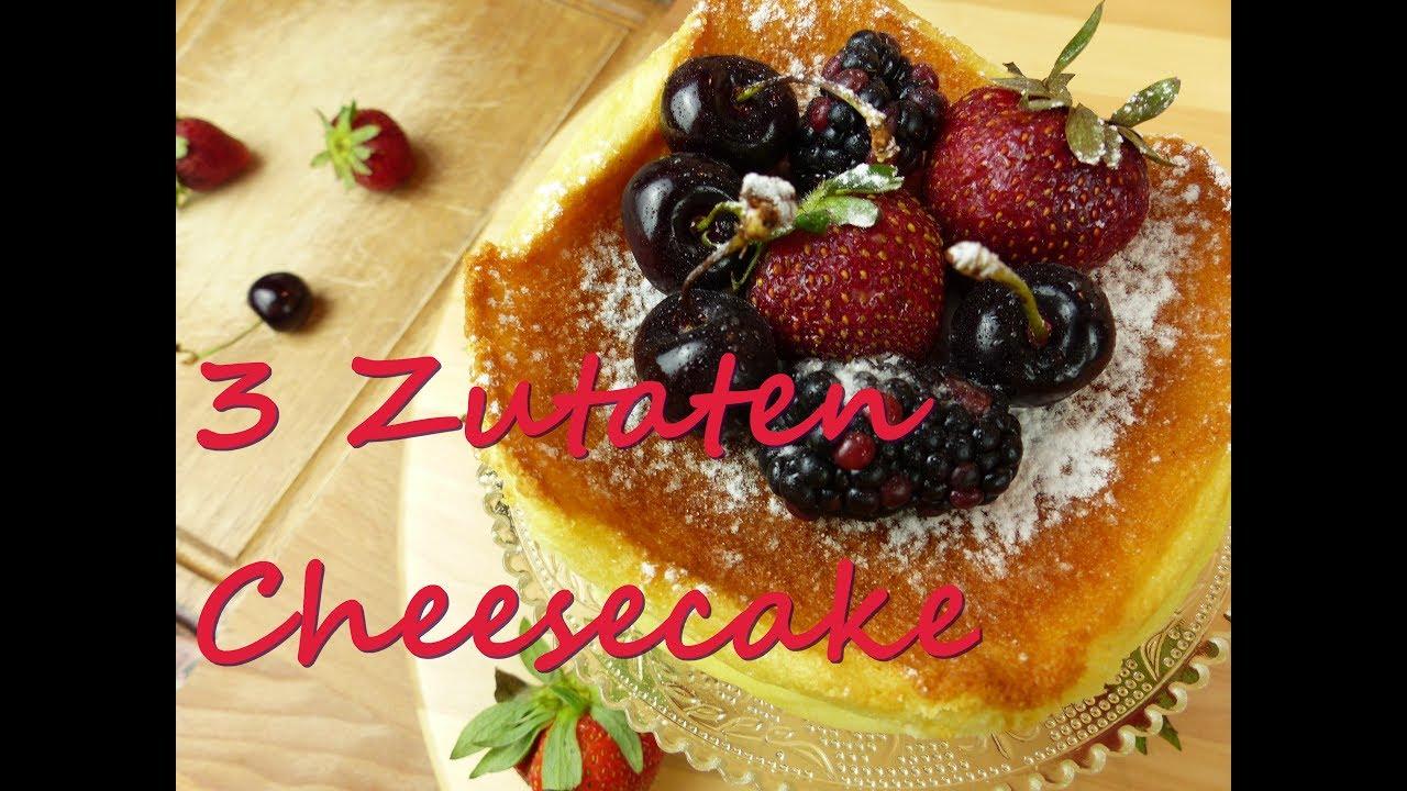 cheesecake k sekuchen mit 3 zutaten japanischer cheesecake aus 3 zutaten schneller. Black Bedroom Furniture Sets. Home Design Ideas