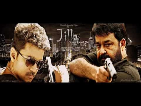 Vijay's Jilla Malayalam Movie with Mohanlal Official Trailer video HD