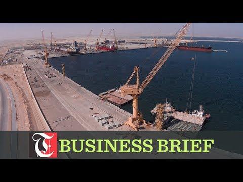 Duqm cement development subject to feasibility report