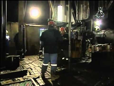 استكشاف البترول في الجزائر    Prospection Pétrole Algérie