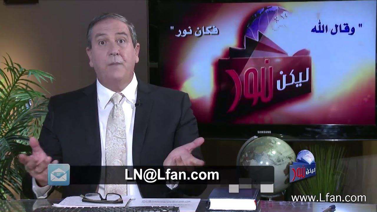 440 هل ديانات ما بعد الإسلام نسخت الديانة الإسلامية؟