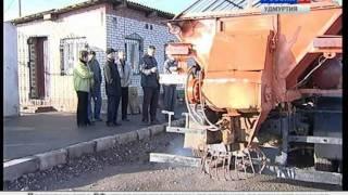 Дорожники Ижевска готовятся к зиме 2012